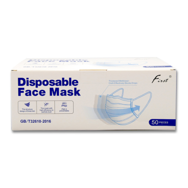 Disposable Face Mask 3-layer, pack of 50
