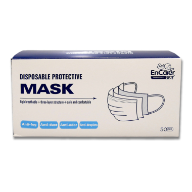 EnCaier mouth and nose face masks 3-layer, pack of 50