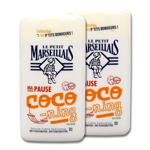 Le Petit Marseillaise shower cream with coconut butter, 2 x 250 ml